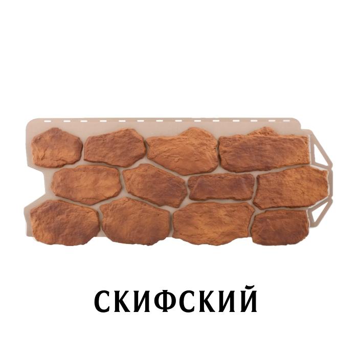 """Фасадная панель """"бутовый камень скифский"""" 1130х470х22мм купи."""