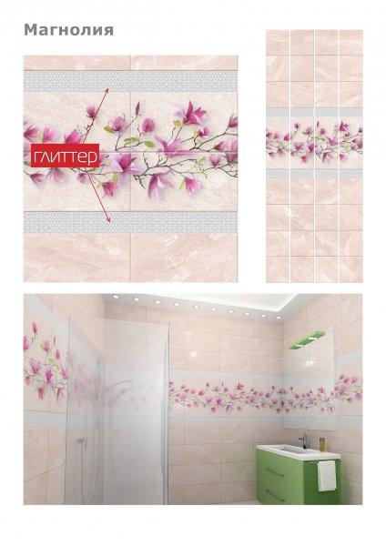 пвх панели для ванной купить другие